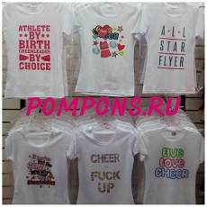 футболки с принтами в наличии и на заказ