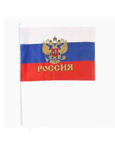 Флаг триколор с гербом 40х65см, фото 1