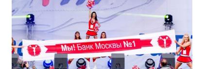 черлидинг банк москвы